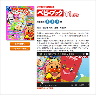 201411_bbook_web.png