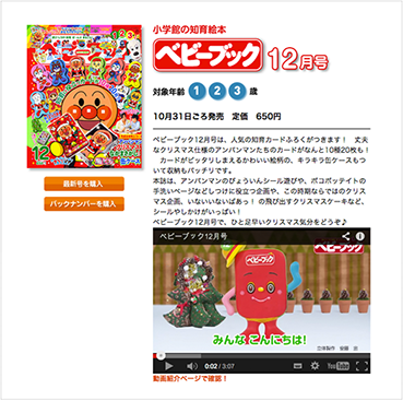 201412_web.png