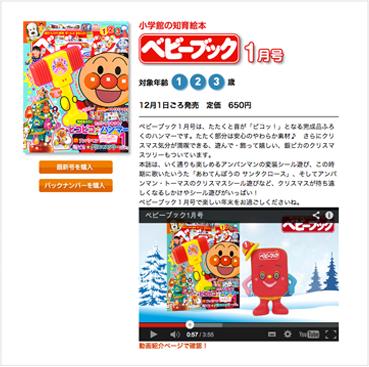 201501_web.png