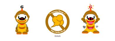 chichi-424--Tarakuchi-Golde.jpg